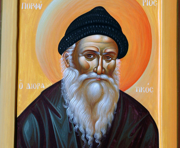 Saint Porphyrios advises the Parents and Teachers how to treat the Young
