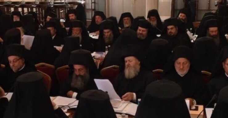 Communique of the Synaxis of the Hierarchs of the Ecumenical Patriarchate