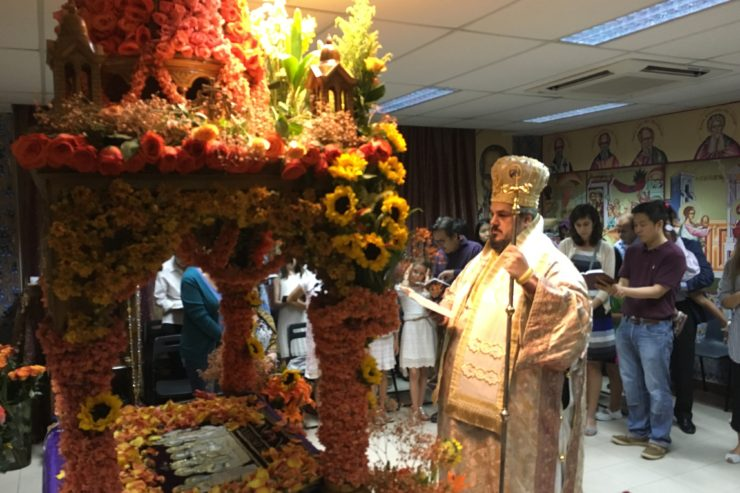 Holy Week 2016 - Epitaphios Service